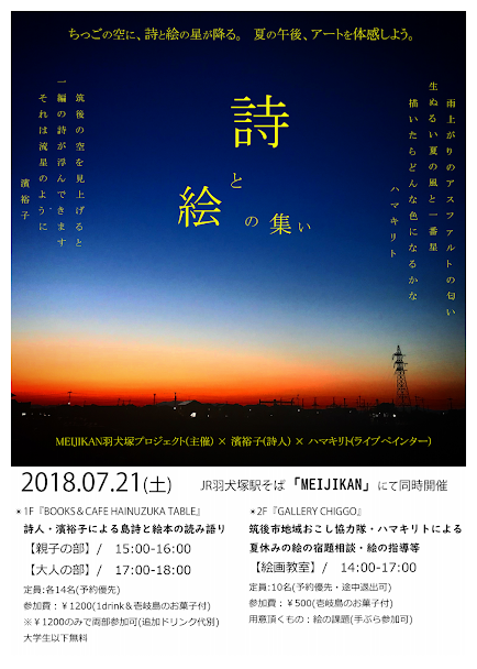 f:id:fukuokagoodlife:20180712154533p:plain