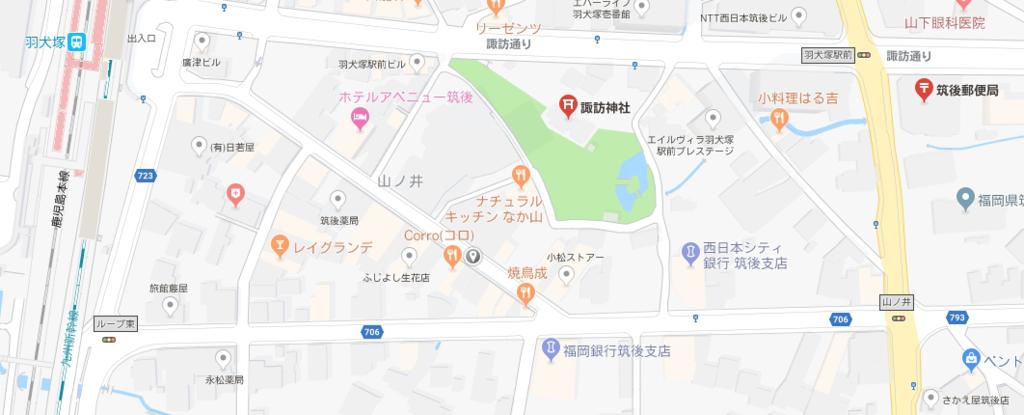f:id:fukuokagoodlife:20181010152608p:plain