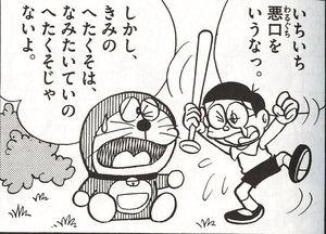 f:id:fukuokahunakai:20170516213332j:plain