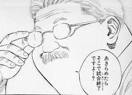 f:id:fukuokahunakai:20170517221459j:plain