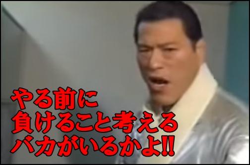 f:id:fukuokahunakai:20170518195439j:plain