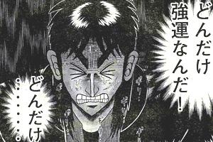 f:id:fukuokahunakai:20170518210636j:plain