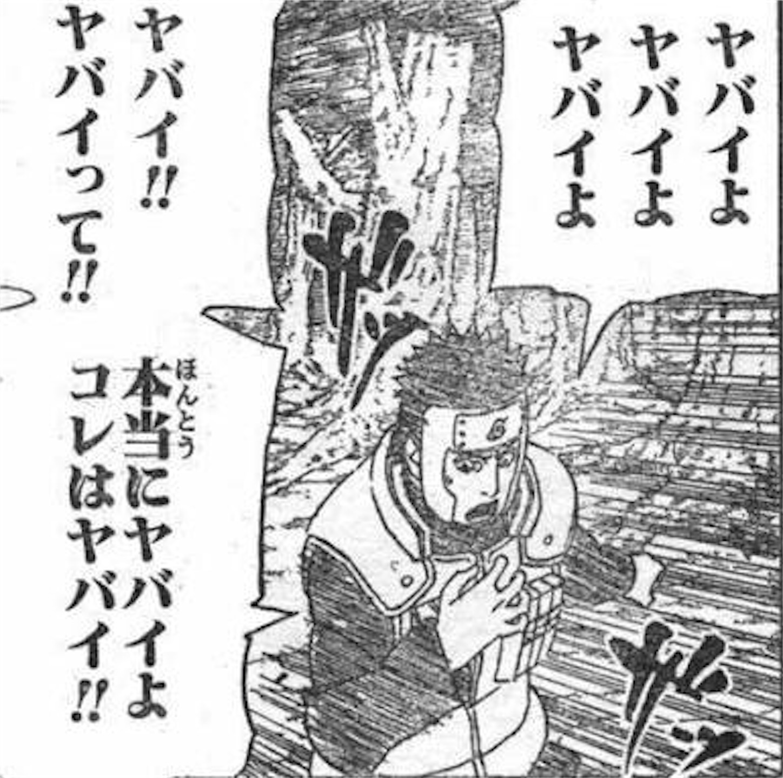 f:id:fukuokahunakai:20170602123848j:image
