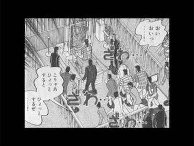 f:id:fukuokahunakai:20170603083546j:image
