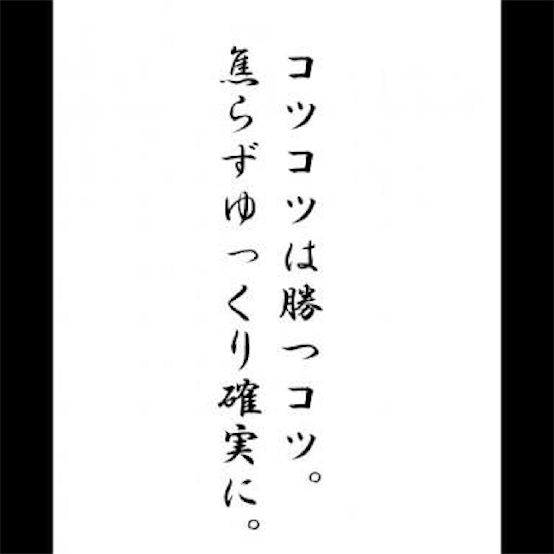 f:id:fukuokahunakai:20170605192850j:image