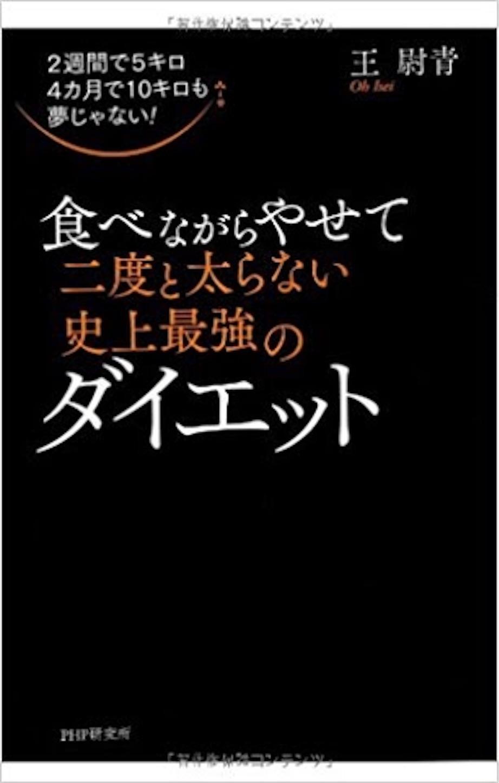 f:id:fukuokahunakai:20170614122546j:image