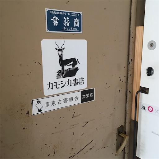 f:id:fukuokanoyuki:20170408052802j:image