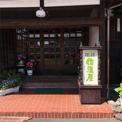 f:id:fukuokanoyuki:20170427060558j:image