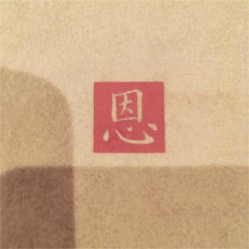 f:id:fukuokanoyuki:20170504055229j:image