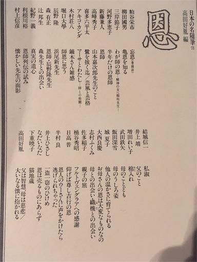 f:id:fukuokanoyuki:20170504055402j:image