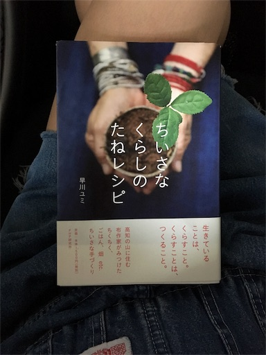f:id:fukuokanoyuki:20170505054601j:image