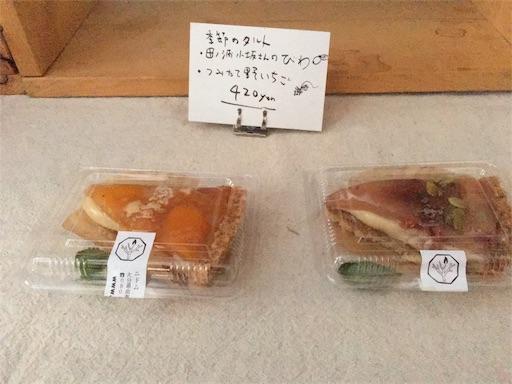 f:id:fukuokanoyuki:20170528055320j:image