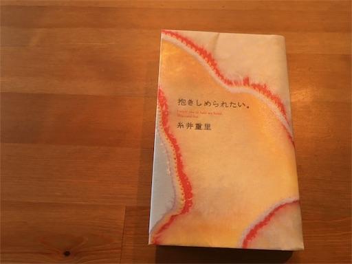 f:id:fukuokanoyuki:20170630162013j:image