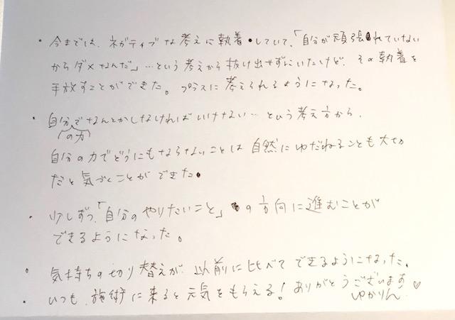f:id:fukuokarukka:20200702104818j:plain