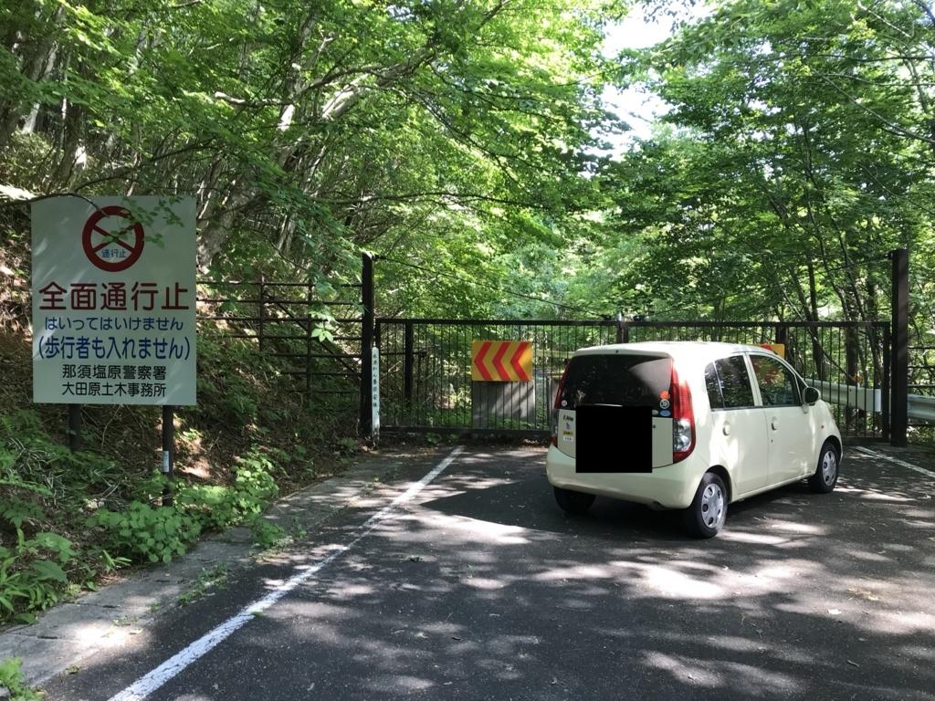 f:id:fukuokarumoi:20180603230344j:plain