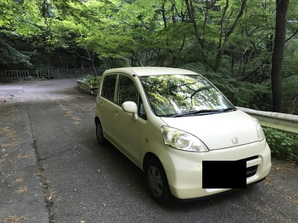 f:id:fukuokarumoi:20180603230702j:plain