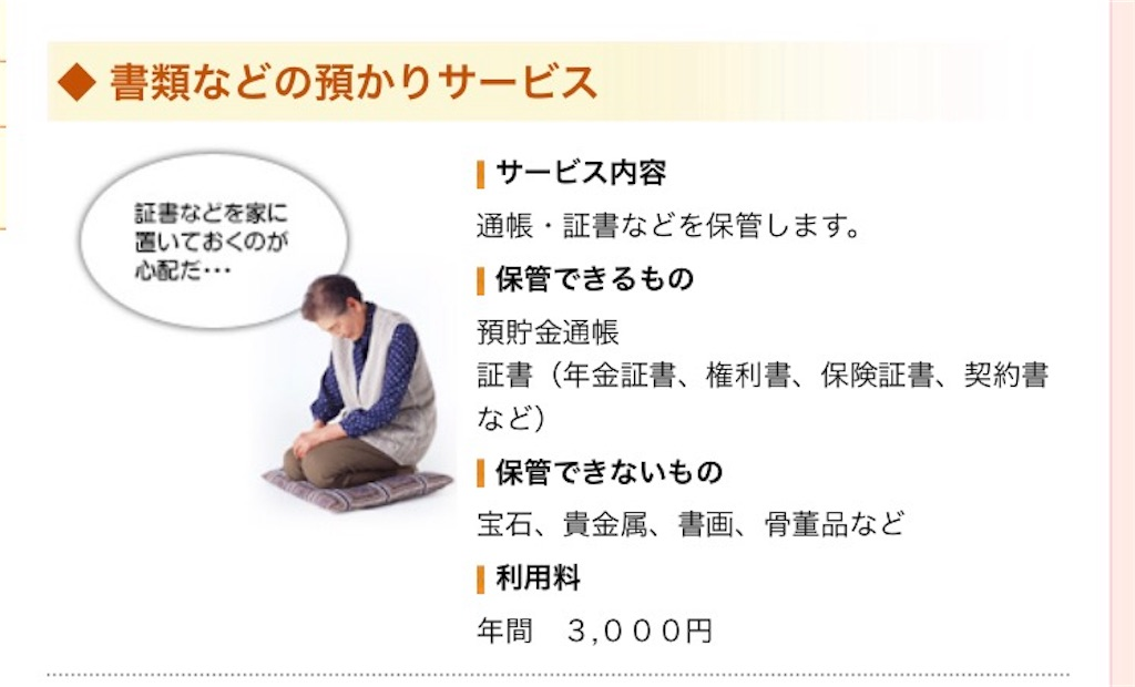 f:id:fukuokasocialworker:20170717013230j:image