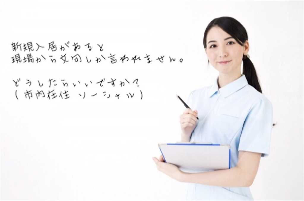 f:id:fukuokasocialworker:20171207112859j:image