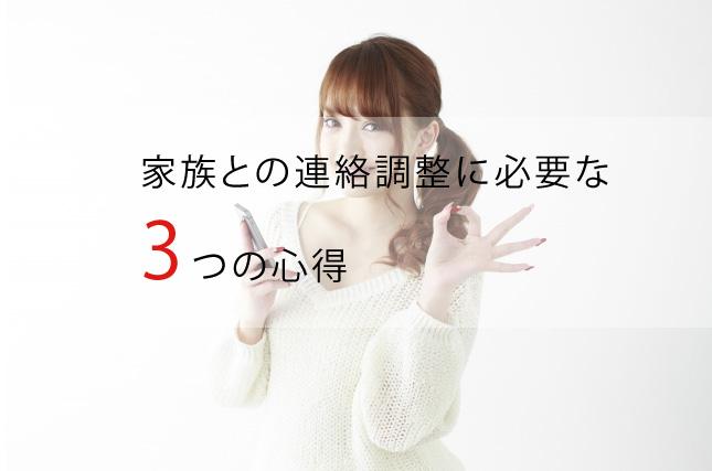f:id:fukuokasocialworker:20171209112135j:plain