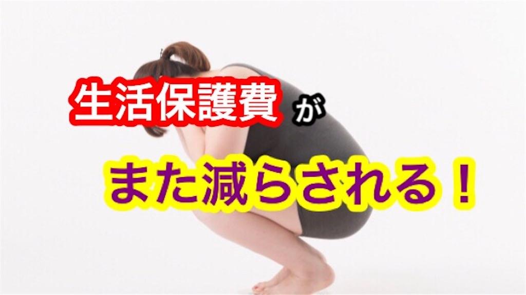 f:id:fukuokasocialworker:20171220134254j:image
