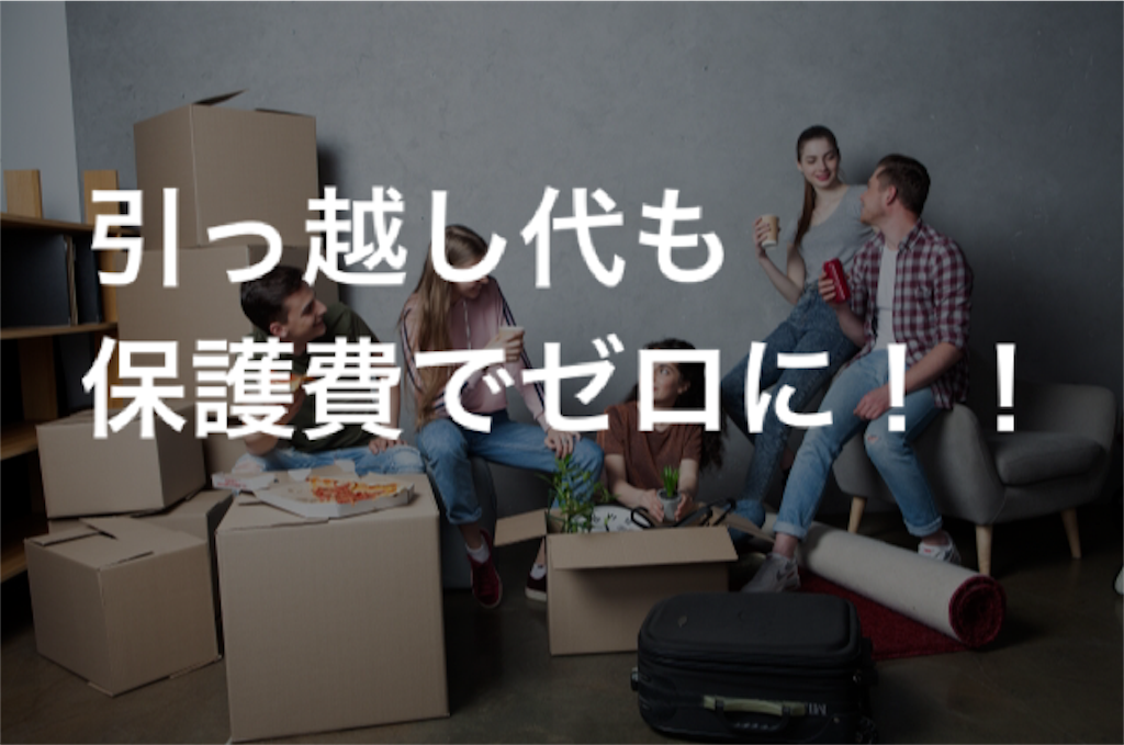 f:id:fukuokasocialworker:20180926131454p:image