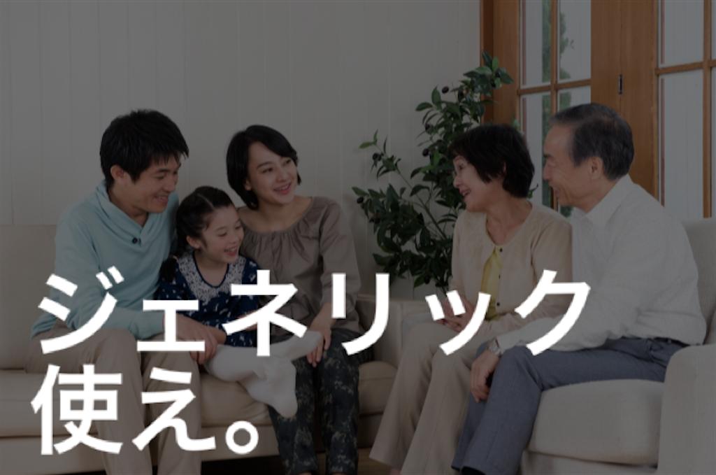 f:id:fukuokasocialworker:20180929125047p:image