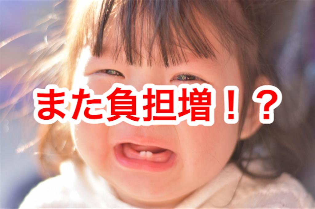 f:id:fukuokasocialworker:20181225165130p:image