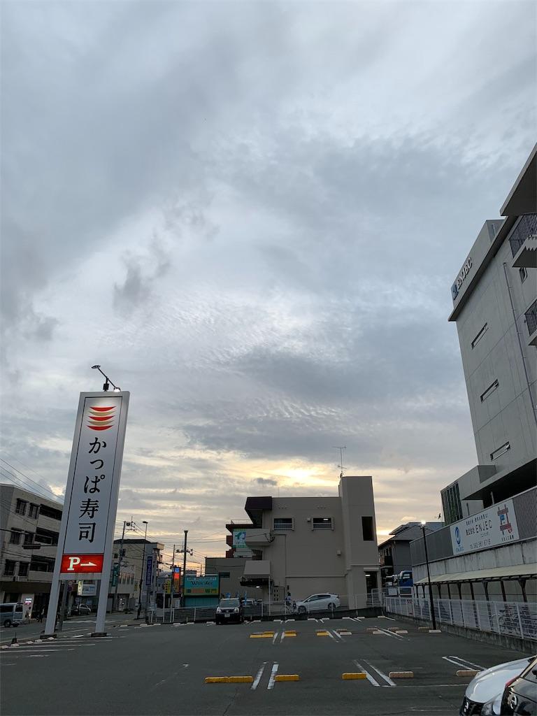 f:id:fukuokasocialworker:20190728032348j:image