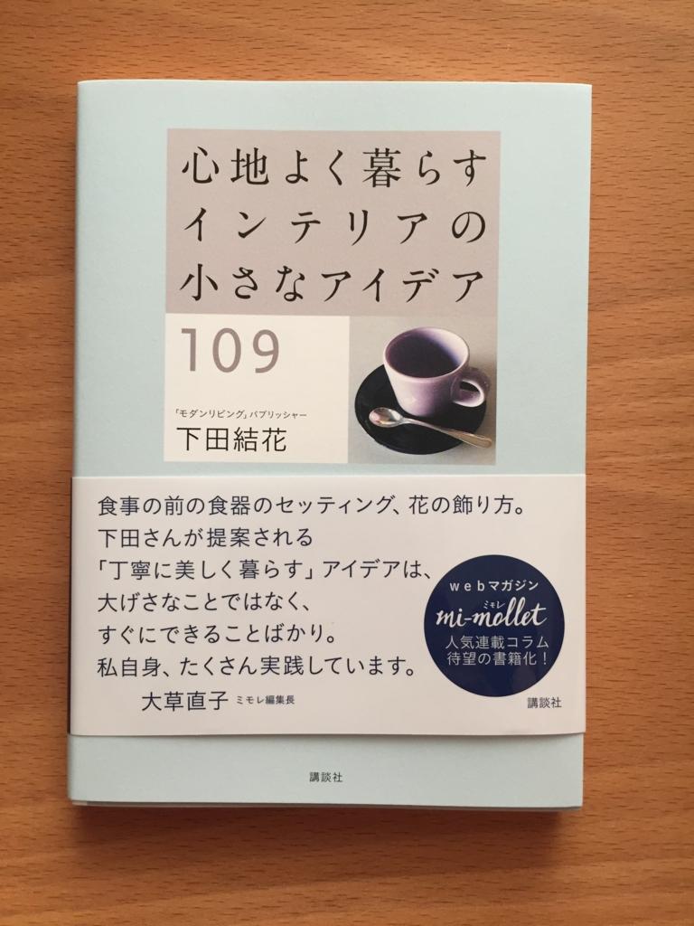 f:id:fukuokatenjin:20160808170616j:plain