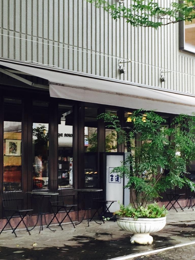 f:id:fukuokatenjin:20170811151118j:plain