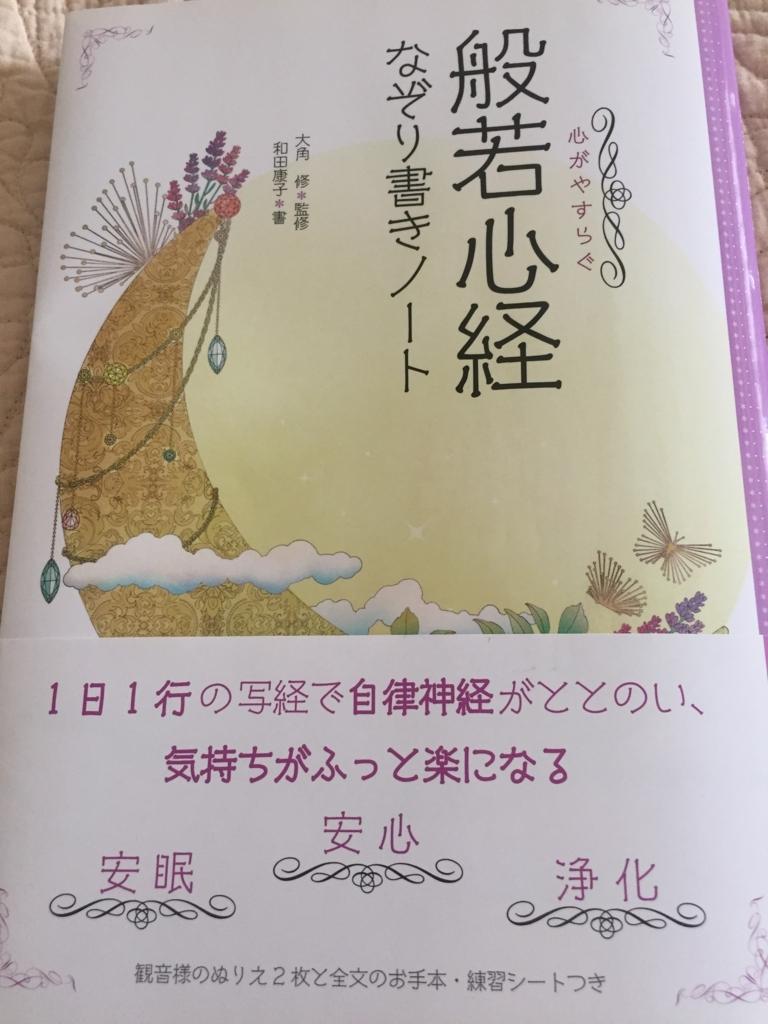 f:id:fukuokatenjin:20180112101527j:plain