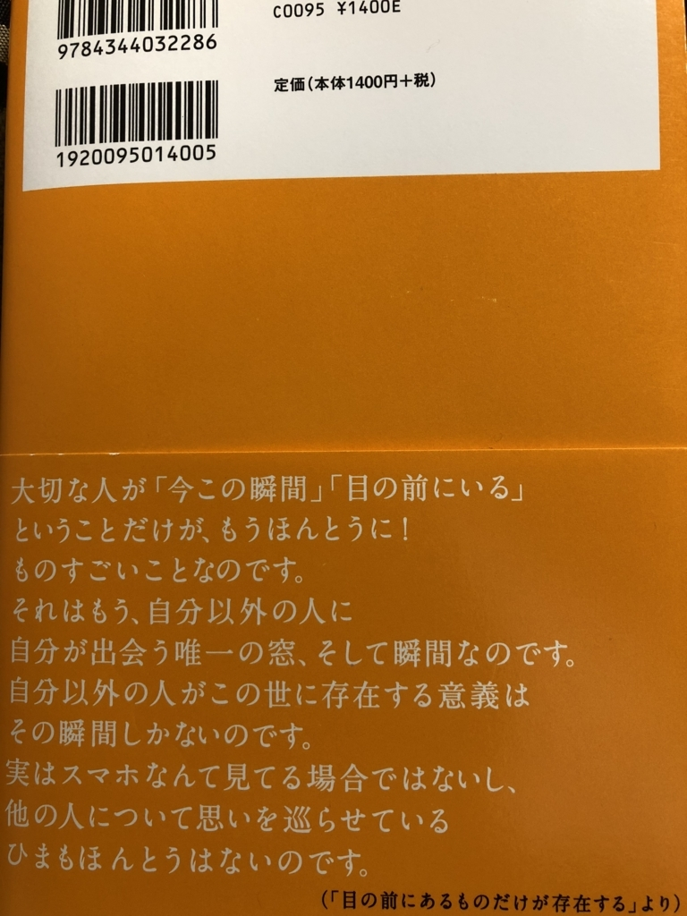 f:id:fukuokatenjin:20180204113741j:plain