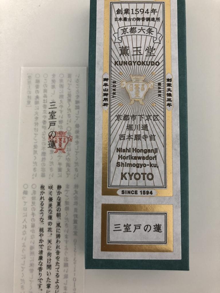 f:id:fukuokatenjin:20180609125200j:plain
