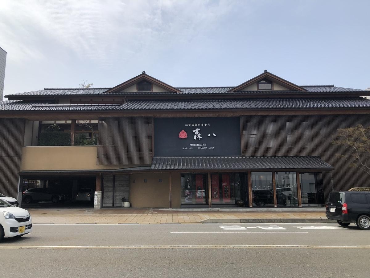 f:id:fukuokatenjin:20190331102858j:plain