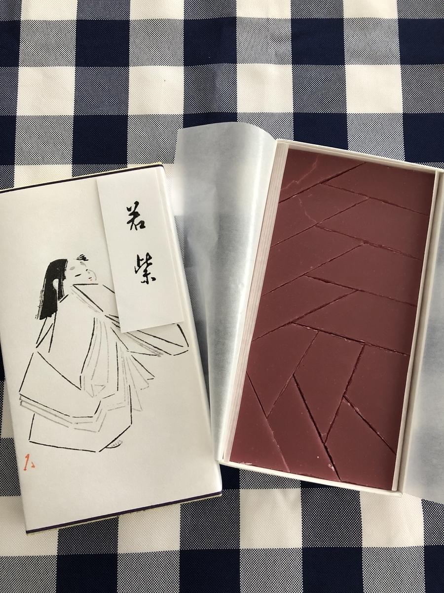 f:id:fukuokatenjin:20190524181755j:plain