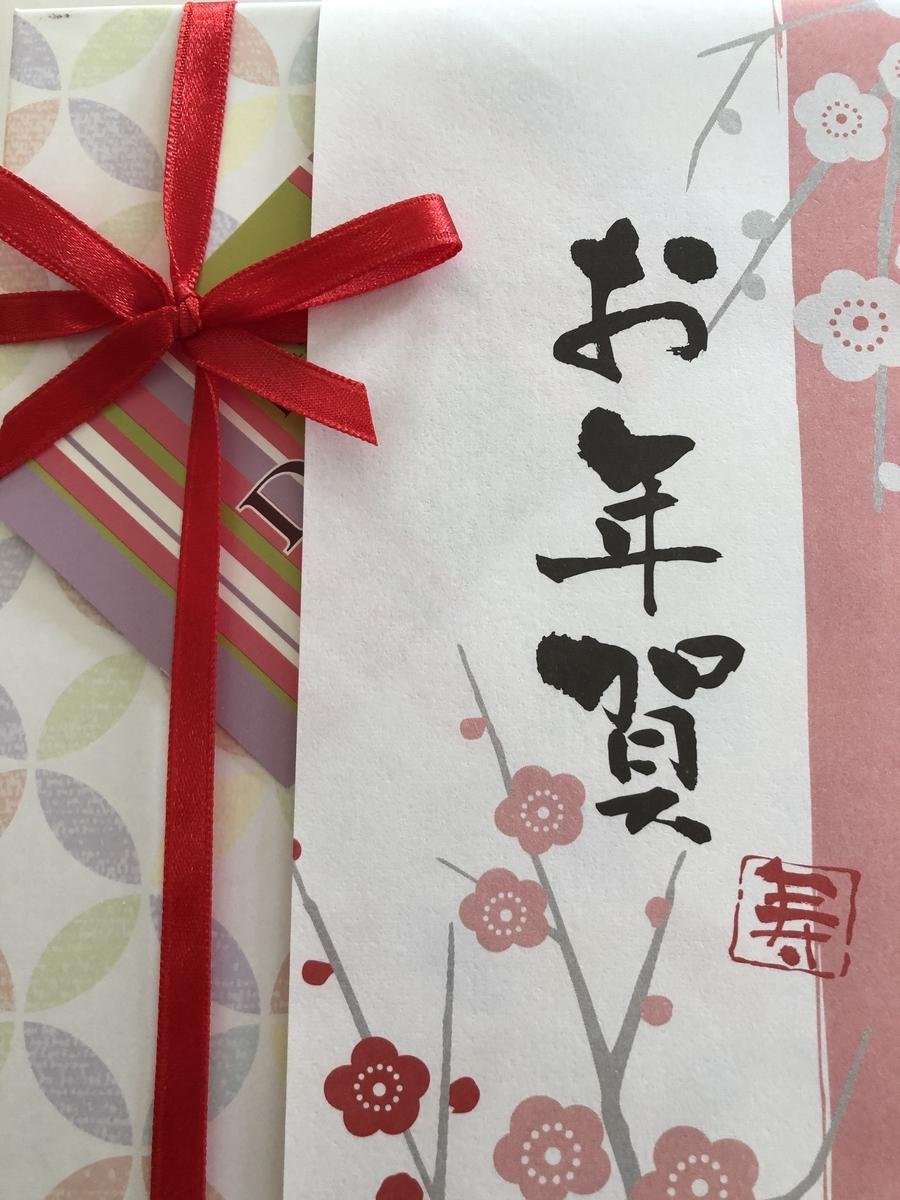 f:id:fukuokatenjin:20191231082854j:plain