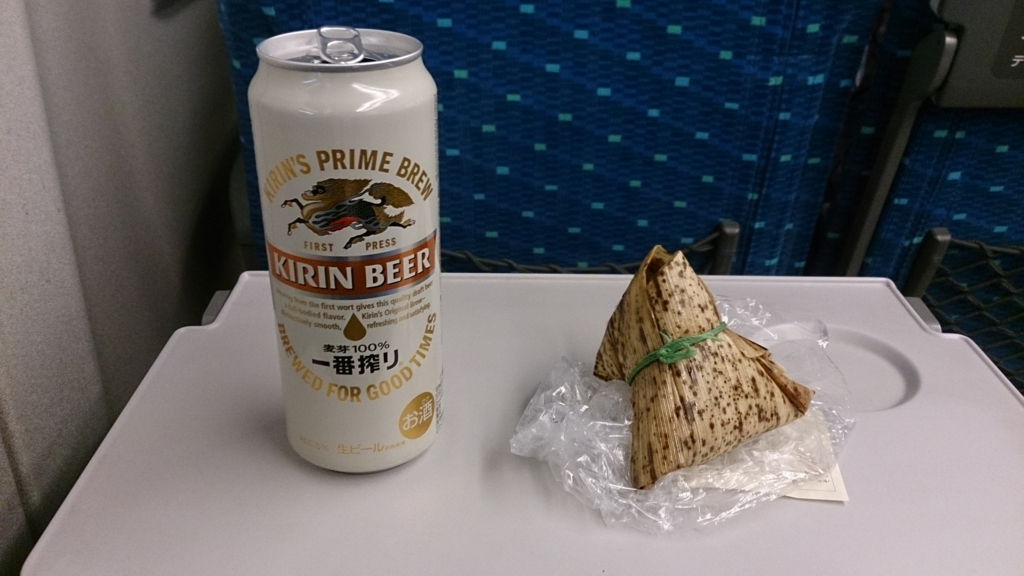 f:id:fukuponponpon:20170527202921j:plain