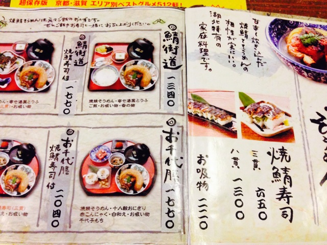 f:id:fukuragi:20150718212410j:plain