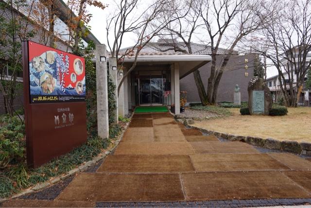 f:id:fukuragi:20151214093826j:plain