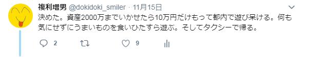 f:id:fukurimasuo:20181125192204p:plain