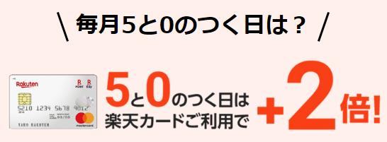 f:id:fukurimasuo:20190607213736p:plain