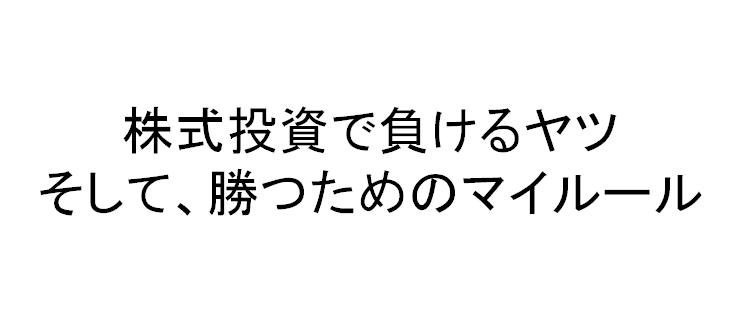 f:id:fukurimasuo:20190629074045p:plain