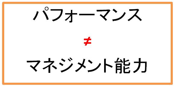 f:id:fukurimasuo:20190629184440p:plain