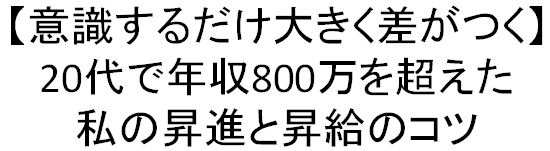 f:id:fukurimasuo:20190629231957p:plain