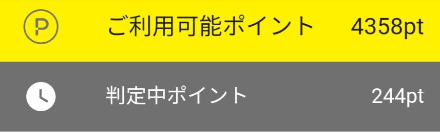 f:id:fukurimasuo:20190721120158j:plain