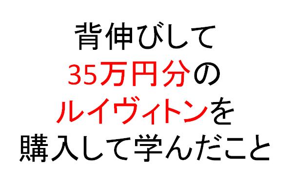 f:id:fukurimasuo:20190804101541p:plain