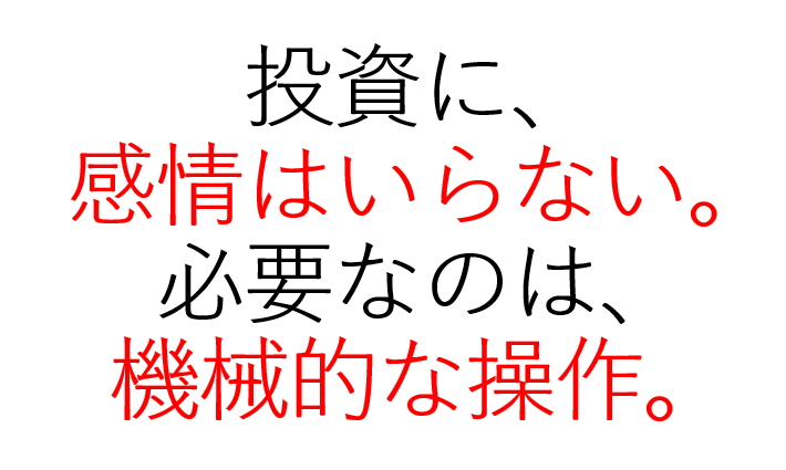 f:id:fukurimasuo:20190817002549p:plain