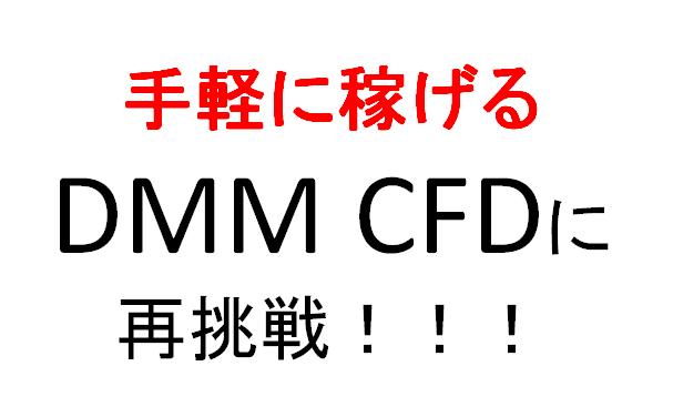 f:id:fukurimasuo:20190819234256p:plain