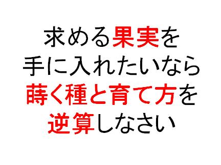 f:id:fukurimasuo:20190916083142p:plain