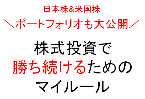 f:id:fukurimasuo:20190928123010p:plain